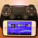 iPhone・iPadでPS4・Xbox Oneコントローラーが使用可能に。100タイトル以上を定額で遊べる「Apple Arcade」もサービス開始