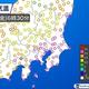 東京は朝から20度超え…11月としては記録的な高さ、夜は下がる予想