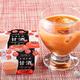 トマトでサッパリ飲みやすい! 新発売の『トマトの甘酒』は夏バテ防止や熱中症対策にもおすすめ!