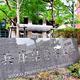 兵庫県警本部=神戸市中央区