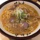 札幌味噌ラーメンの『すみれ』が首都圏に復活!忘れられなかったあの味が戻ってきた…!