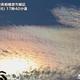 関東の夕空、虹色に輝く雲が出現 鮮やかな虹色となって雲を彩る現象