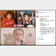 平愛梨 Instagram