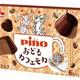 森永乳業「ピノ おどるカフェモカ」エチオピア産モカコーヒーのアイスをチョコでコーティング