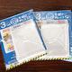 政府が配布する布マスク。1袋に二つ入っている=2020年5月23日、盛岡市
