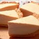 チーズケーキを炊飯器で作ります。ヨーグルトを加えたので爽やかで濃厚な味に。クッキー生地とフィリングはミキサーで作るので超簡単です!!