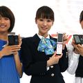 左から前田有紀、堂真理子、竹内由恵アナ