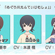 本渡楓&和氣あず未&小澤亜李よりコメント到着!TVアニメ「かくしごと」の追加キャラクタービジュアル&キャストが公開