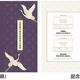 京阪電鉄、天皇陛下御即位記念入場券を発売_皇室ゆかりの地を限定1000セット