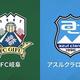 J3第5節岐阜vs沼津の代替試合日程が決定…5月5日16時より開催へ
