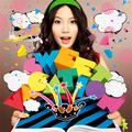 Sweet Vacation「さよならマイデイズ」初回限定盤 / 2009年02月1