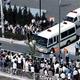 神戸小学生連続殺傷事件