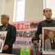今年2月、東京・参議院議員会館で開かれた集会に参加した強制徴用訴訟の原告の遺族(資料写真)=(聯合ニュース)