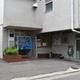 20代女性の新番頭の下、リニューアルされた和歌山市『幸福湯』。幅広い世代に愛される銭湯を目指して
