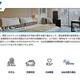 ANA、帰国者向けに待機宿泊施設や交通手段案内する専用サイト開設