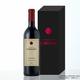 「進撃」マーレ産赤ワインを販売