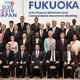 福岡市で、集合写真の撮影に臨むG20財務相・中央銀行総裁ら(2019年6月9日撮影)。(c) TOSHIFUMI KITAMURA / AFP