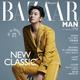 チュ・ジフン、台湾ファッション誌の表紙モデルに…個性溢れるイエロースーツで魅力をアピール