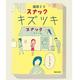癒される〜! 益田ミリが漫画『スナック キズツキ』に込めた思いとは?
