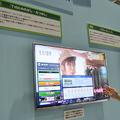 NHK2013_03.jpg