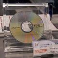 ハード・ガラス製CD「NF20001」98,700円(税込み)