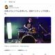 布袋寅泰さんが25年ぶりにドラム演奏! 貴重な動画にファン歓喜