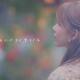 宮脇咲良、卒業ソングMVショート版公開 ゆかりの地をひとり歩く