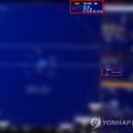 海上自衛隊の哨戒機が韓国駆逐艦に接近し、高度200フィート(