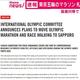 東京五輪マラソンコース 札幌への変更検討へ IOC