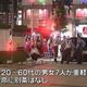 タクシーが歩道に突っ込み男女7人が重軽傷 運転手「覚えていない」