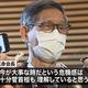 菅総理が尾身会長と会談 感染状況など説明