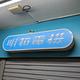 「明和電機」初の公式ショップ「明和電機 秋葉原店」が明日3月30日OPEN!