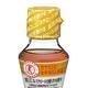 血清LDLコレステロールを減らすのを助ける!特定保健用食品「健やかごま油」誕生