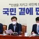 国会で開かれた党の会議で発言する尹氏(中央)=15日、ソウル(聯合ニュース)