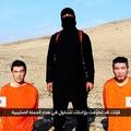 過激思想に傾倒するジハードファンを巧みに集めるイスラム国