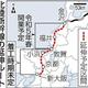 北陸新幹線の大阪延伸、経済効果4兆3千億円 経済団体が早期全線開業を訴え