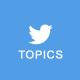 想起率は平均で141%UP!Twitter動画広告「ファーストビュー」の効果とキャンペーン成功のヒント