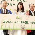 (左から)福島県の佐藤雄平知事、安めぐみ、JAグループ福島の庄