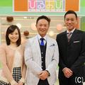 「ひるおび!」MC陣(左から江藤愛アナウンサー、恵俊彰、八代