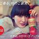 世界初! 「コカ・コーラ アップル」9月16日から期間限定発売