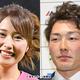 結婚が明らかになった衛藤と源田