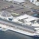 新型コロナウイルスの集団感染が起こったクルーズ船「ダイヤモンド・プリンセス」が横浜港に停泊している(資料写真)=(共同=聯合ニュース)
