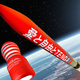 「TENGAロケット」2021年夏頃に北海道にて打ち上げを予定