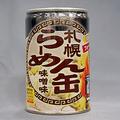 らーめん缶 味噌味
