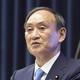緊急事態宣言、9都道府県で解除に 沖縄は延長、東京はまん延防止へ移行