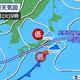 三連休明けに南岸低気圧が到来 東京などで雪混じり雨か