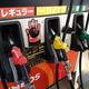 ガソリン、3週ぶり値下がり コロナで需要低迷懸念