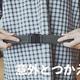 【無印良品】399円ベルトが神!着脱時のあの不便さをすっきり解決《動画》