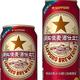 発売中止になった「サッポロ 開拓使麦酒仕立て」(サッポロホールディングス提供)