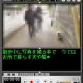画面上の受信状況のアンテナ本数が0〜1では、コマ送りのような画